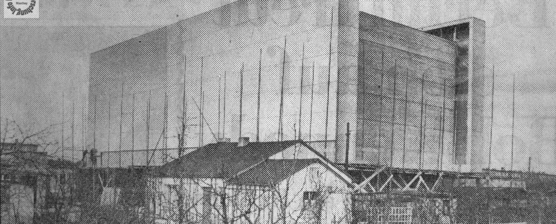 Maria Regina Martyrum, MRM, Kirchenbau, Moderner Kirchenbau, Hermann Schädel, Friedrich Ebert